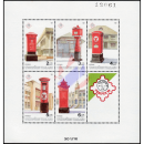 THAIPEX 89 - Postboxes (22A)