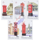THAIPEX 89 - Postboxes