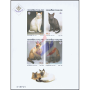 THAIPEX 95: Siamese Cats (67B) -IMPERFORATED-