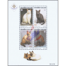 THAIPEX 95: Siamese Cats (67A) -ERROR / WITHOUT DIGIT...