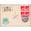Tag der Vereinten Nationen 1962 -FDC(I)-