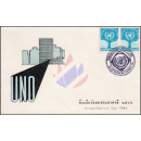 Tag der Vereinten Nationen 1963 -FDC(I)-