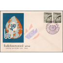 Tag der Vereinten Nationen 1964 -FDC(I)-