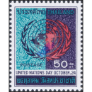 United Nations Day 1967