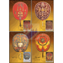 Thai Heritage Conservation: Ecclesiatical Ceremonial fans -MAXIMUM CARDS-