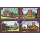 Thai Heritage Conservation Day 2009 -IMPERFORATED-