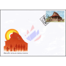 Temple of the Emerald Buddha -FDC(I)-