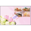 Thai Traditional Festival: Lotus Receiving Festival -FDC(I)-
