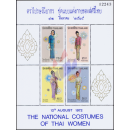 National Costumes of Thai Women (1)