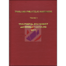 Thailand Philatelic Handbook: Vol. 6  Thai Postal Stationery and Booklet Catalog 2011