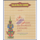 Thailand Philatelic Handbook: Vol. 6  Thai Postal...