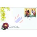 Thailand - Romania: Traditional folk costumes -FDC(I)-