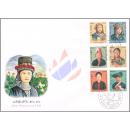 Costumes of the tribes (II) -FDC(I)-