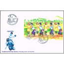 Traditional Khmer Dance (325) -FDC(I)-
