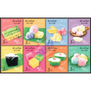 Traditional sweets for New Year (II) (MNH)