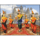 Traditional dances: Welcome Dance (Robam Choun Por) (310)