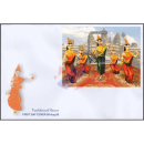 Traditional dances: Welcome Dance (Robam Choun Por) (310A) -FDC(I)-