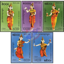 Traditional dances: Welcome Dance (Robam Choun Por)