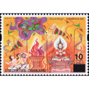 Overprint on Asalhapuja Day 1997 (1789A)