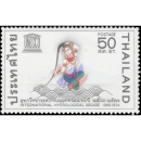 International Hydrological Decade 1965-1974 (MNH)
