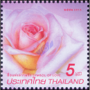 Symbol of Love 2015: Rose Rincess Sirindhorn
