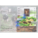 Volksgruppen in Laos (265B) -FDC(I)-
