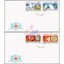 World Communications Year -FDC(I)-