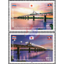 Second friendship bridge over the Mekong