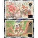 International Letter Writing Week 1996 -OVERPRINT-