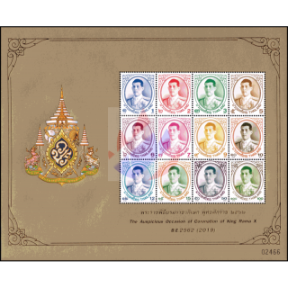 The Auspicious Occasion of Coronation of King Rama X (367I) (MNH)