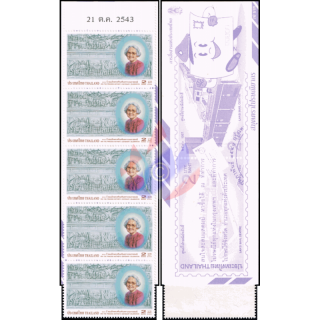 100th birthday of King Mother Srinagarindra -STAMP-BOOKLET