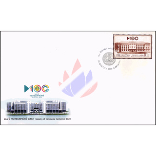 Ministry of Commerce Centennial -FDC(I)-