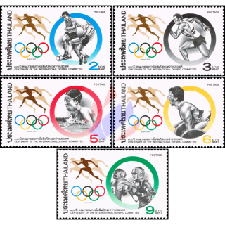100 Jahre Internationales Olympisches Komitee (IOC) (**)