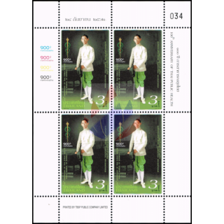 100th Anniversary of Thai Public Health -SPECIAL SMALL SHEET KB(II)- (MNH)
