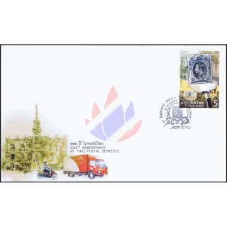 130th Anniversary of Thai Postal Services -FDC(I)-