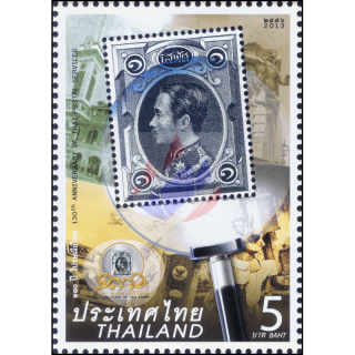 130th Anniversary of Thai Postal Services