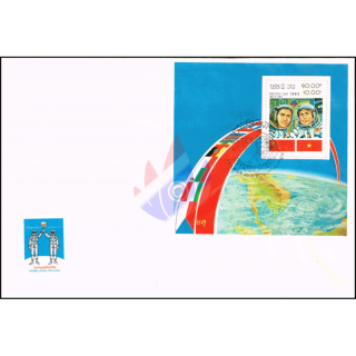 3rd Anniversary of the Joint Soviet-Vietnamese Space Flight (97A) -FDC(I)-