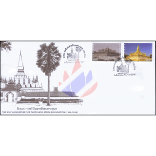 450 Jahre That Luang Stupa (1566-2016) -FDC(I)-