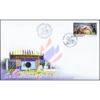 50 Jahre Chiang Mai Universität -FDC(I)-IS-