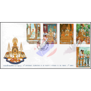 50 y.accession to the throne of King Bhumibol (II): Coronation Ceremony -FDC(I)-