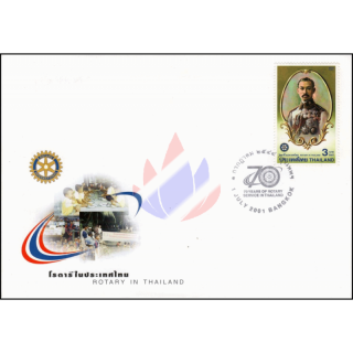 70 Jahre Rotary International in Thailand (2000) -FDC-
