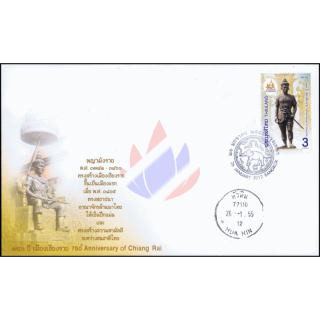 750 Jahre Stadt Chiang Rai -FDC(I)-IT-