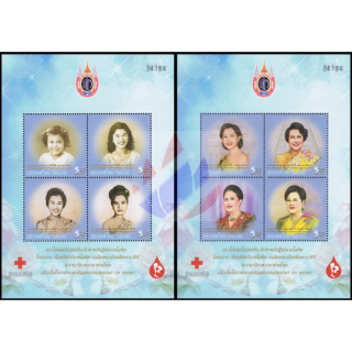 80th birthday of Queen Sirikit (284III-285III) -Red Cross Blood Donation-
