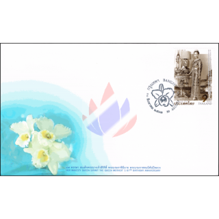 87th birthday of Queen Sirikit -FDC(I)-