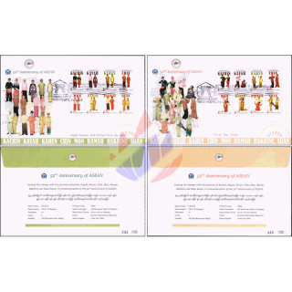 ASEAN 2019: National Costumes (MYANMAR) -FDC(I)-