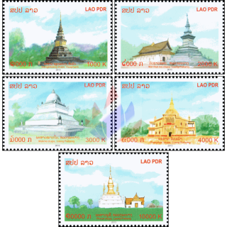 Antiquity of Laos: Stupas