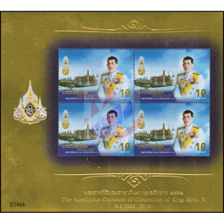 Souvenir Sheet: 1st coronation day of King Rama X (380A) -GOLD PERFORATED- (MNH)