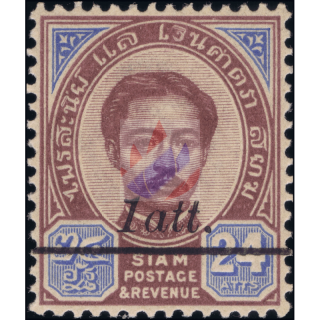 Definitive: King Chulalongkorn (2nd Issue) (13) with Overprint (SO-0116)