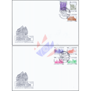 Definitive: Temples and Sculptures -FDC(I)-