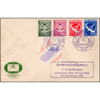 Internationale Briefwoche 1961 -FDC(I)-IS-
